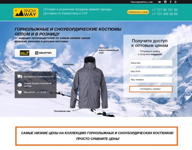 snow-way2